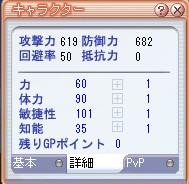 e0016841_20432360.jpg