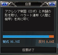 e0067841_1104833.jpg