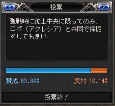 e0067841_16074.jpg