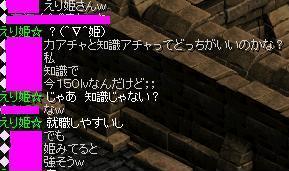 e0026344_414294.jpg