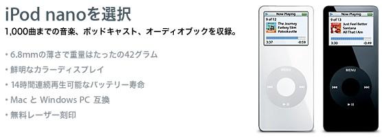 b0067355_1116160.jpg