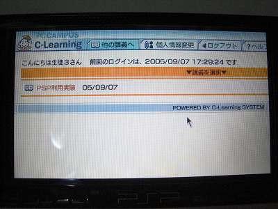 b0017061_0512132.jpg