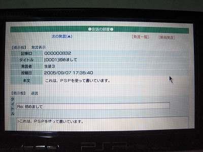 b0017061_0532561.jpg