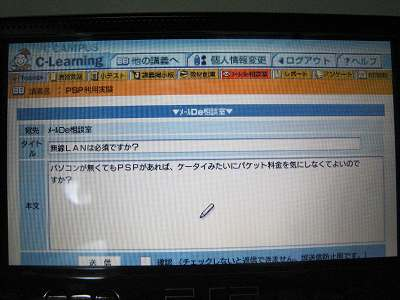 b0017061_053549.jpg