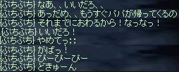 b0050075_834422.jpg