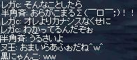b0050075_8345536.jpg