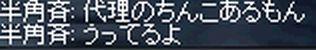 b0050075_8361217.jpg