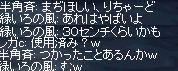 b0050075_8382081.jpg