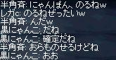 b0050075_8425299.jpg