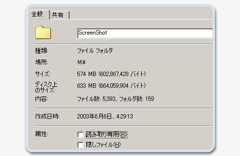 d0020882_20485028.jpg