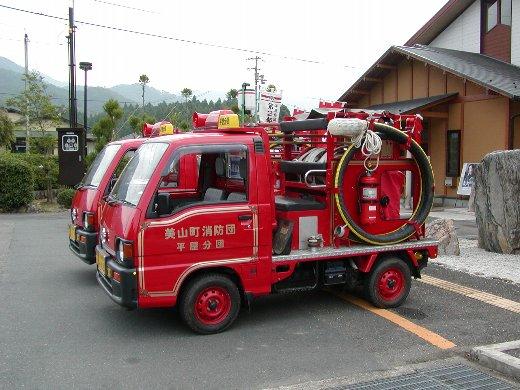 消防車_c0057390_22405668.jpg