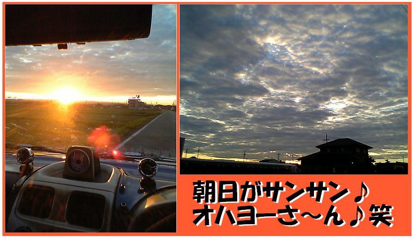 d0032004_2012699.jpg