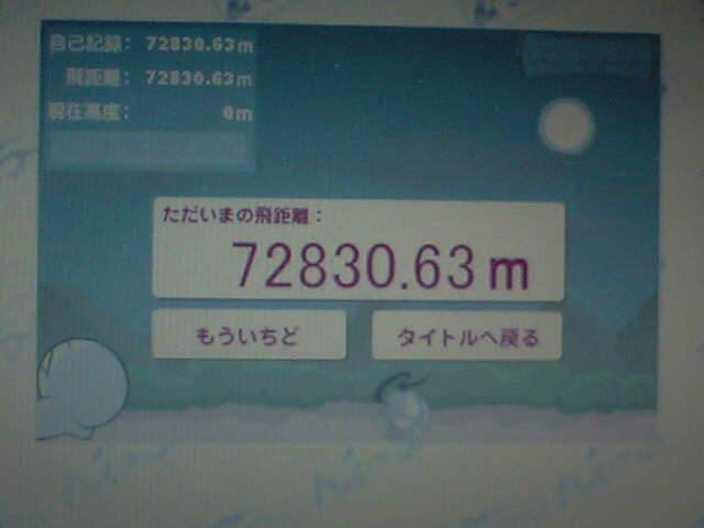 d0048709_20284323.jpg
