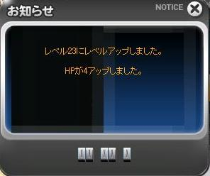 c0013211_18432426.jpg
