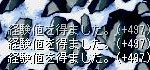 b0066123_22282520.jpg