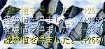 b0066123_22311544.jpg