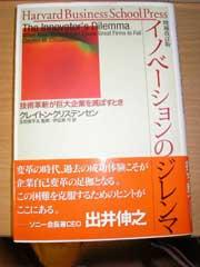 b0054727_041642.jpg