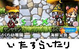 e0066932_65087.jpg