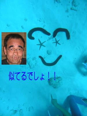 9月9日今日は水納島へ_c0070933_23185786.jpg