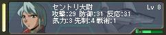 d0019938_16292320.jpg