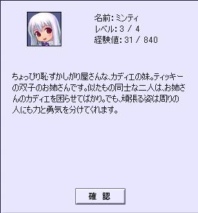 b0018548_10571578.jpg
