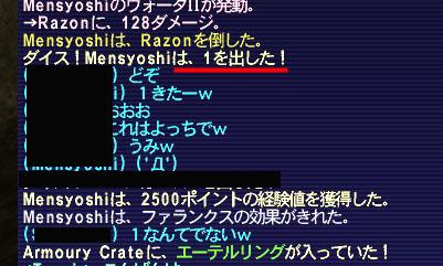 b0003550_0263974.jpg
