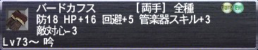 c0053152_19543664.jpg
