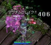e0064653_19535333.jpg