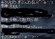 b0033954_18232137.jpg