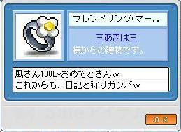 d0067669_045579.jpg