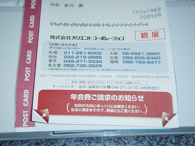 b0048879_22475863.jpg