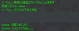e0069782_1474392.jpg