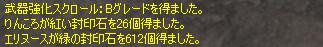 e0069782_158368.jpg
