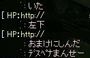 c0035483_12352875.jpg