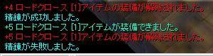 d0064984_1845393.jpg