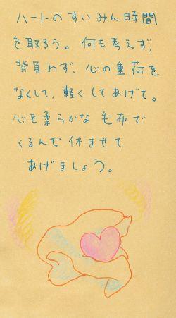 d0039189_2012489.jpg
