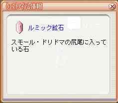 e0019089_0563543.jpg