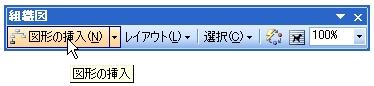d0020290_21124760.jpg