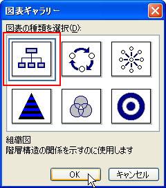 d0020290_2161085.jpg
