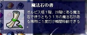 e0032403_2123466.jpg