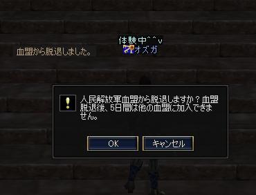 d0039210_18371876.jpg