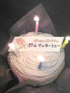 ポールマッカートニーの誕生日を祝う_c0053520_15493153.jpg