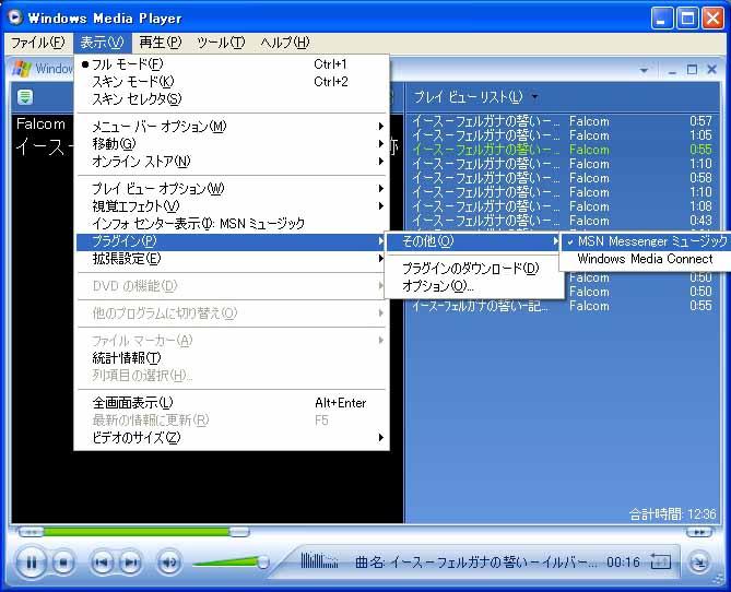d0001221_0455276.jpg