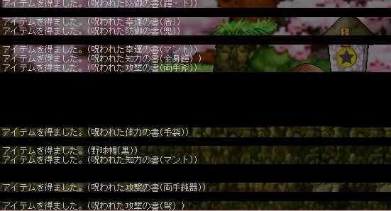 d0047421_323324.jpg