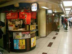 日本一小さいたこ焼き屋「シオヤ」+イノベーション経営最終授業_b0054727_0405652.jpg