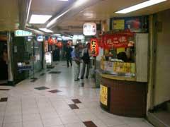 日本一小さいたこ焼き屋「シオヤ」+イノベーション経営最終授業_b0054727_0411384.jpg