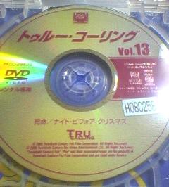 DVD_b0037829_2353953.jpg
