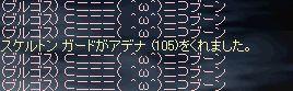 b0058431_13135645.jpg