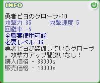 c0052769_23364396.jpg