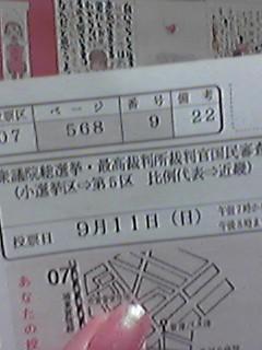 b0001204_2037383.jpg
